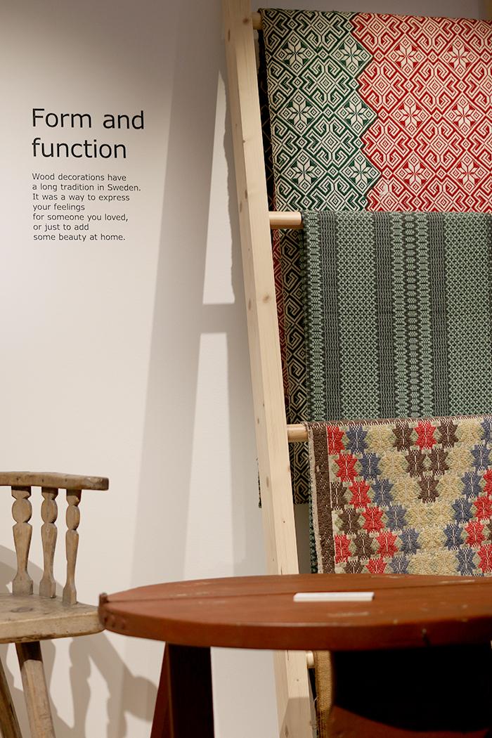 IKEA museum in Almhult Sweden